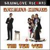 "Brainlove Records 7"" Singles Club No. 2"