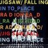 Jigsaw Falling Into Place