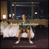 Lost In Translation: OST