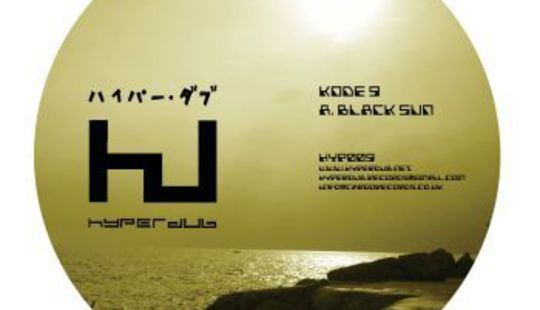 Kode9 - Black Sun