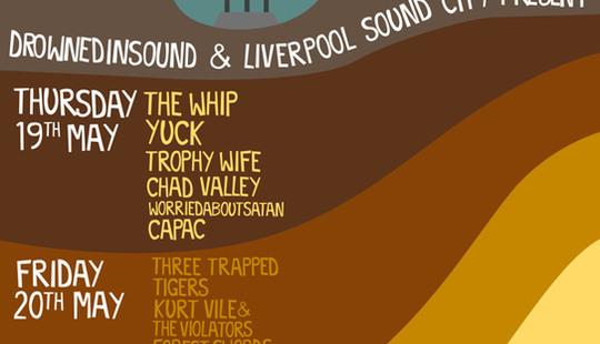 DiS at Liverpool SoundCity
