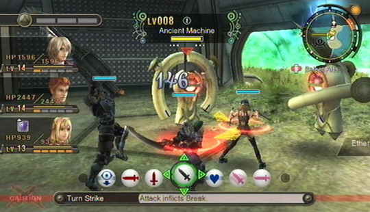 From http://cdn.dualshockers.com/wp-content/uploads/2011/09/Xenoblade<em>Chronicles</em>001.jpg