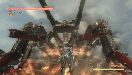 From http://images3.wikia.nocookie.net/__cb20130211131353/metalgear/images/7/77/Metal-Gear-Rising-005.jpg